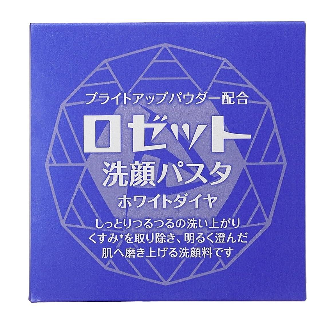 伝染性花野菜ロゼット洗顔パスタ ホワイトダイヤ 90g
