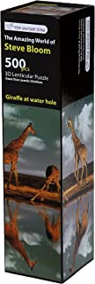 The Purple Cow 3D Lenticular Puzzles Games- Giraffe at Water Hole from The Amazing World of Steve Bloom - Animals Game Puzzle Set - Animal Puzzle for Kids & Adults - Ages 6-Year-Old and Up. 500 Pieces