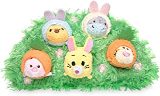 Disney Winnie the Pooh and Pals Easter ''Tsum Tsum'' Plush Set