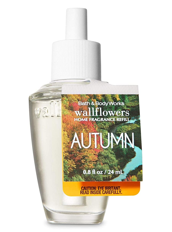 鳥品種過度に【Bath&Body Works/バス&ボディワークス】 ルームフレグランス 詰替えリフィル オータム Wallflowers Home Fragrance Refill Autumn [並行輸入品]