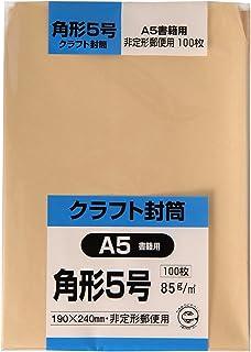 キングコーポレーション 封筒 クラフト 角形5号 100枚 85g K5K85