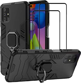 EasyLifeGo for Samsung Galaxy M51 / SM-M515F Kickstand Case with Tempered Glass Screen Protector [2 pieces], Hybrid Heavy ...