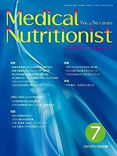 Medical Nutritionist of PEN Leaders Vol.4 No.1