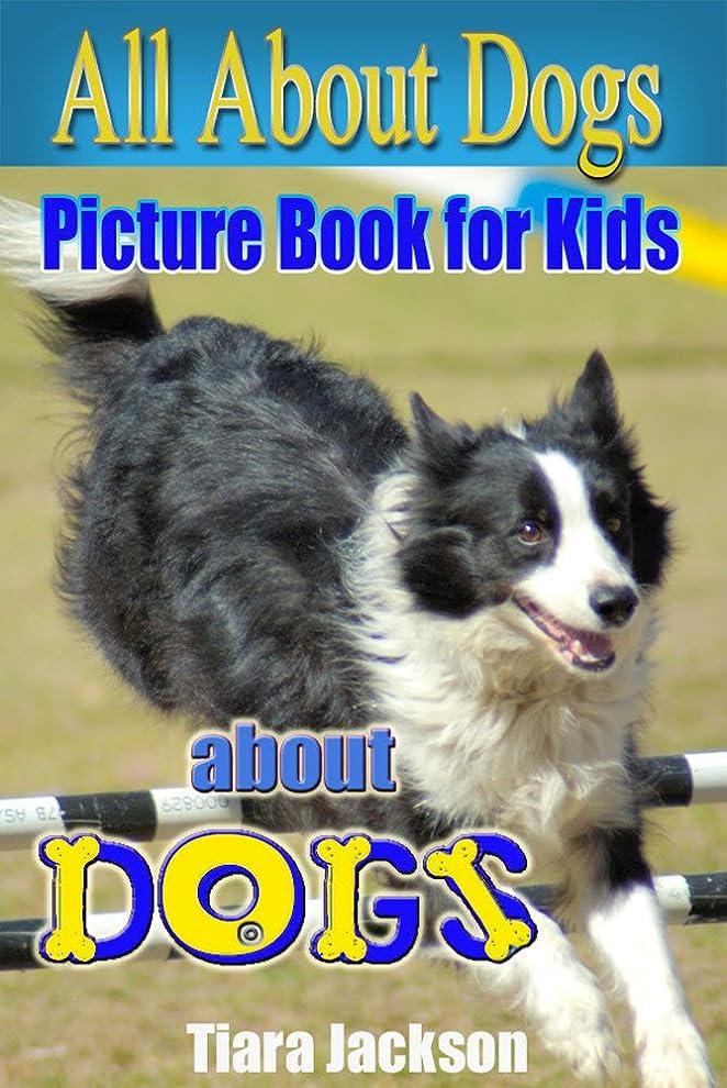 ブート火傷コマースChildren's Book About Dogs: A Kids Picture Book About Dogs With Photos and Fun Facts (English Edition)