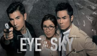 eye in the sky tvb