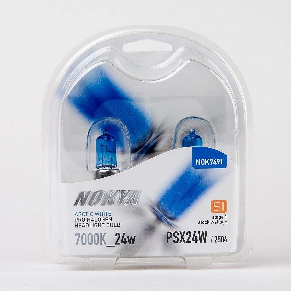 Nokya PSX24W 2504 Fog Light Bulbs — Arctic White 7000K 24W (Stage 1) NOK7491