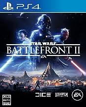 Star Wars バトルフロントII - PS4