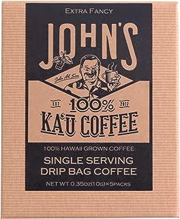 John's Ka'u coffee カウコーヒー コーヒー ドリップバッグ 10g×5袋 最高級 100% エクストラファンシー ハワイ