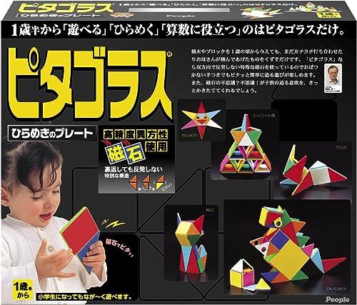 envío rápido en todo el mundo People Pythagoras plate plate plate (japan import)  bienvenido a comprar