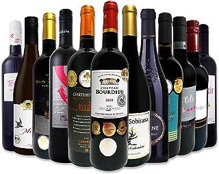赤ワインセット 750ml 12本セット フルボディ 金賞 フランス イタリア スペイン