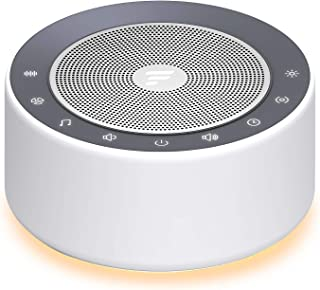 Letsfit White Noise Machine with 7-Color Night Lights, 30 High Fidelity Soothing Sounds, Full Touch Metal Grille and Buttons, Timer and Memory Feature, Portable Sleep Machine for Home, Nursery, Office