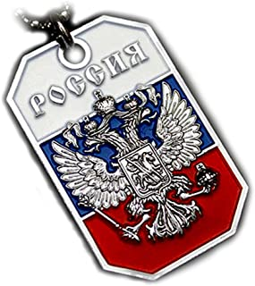 russian army dog tags