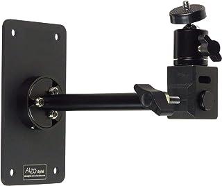 Kamera Wandhalter mit Kugelkopf
