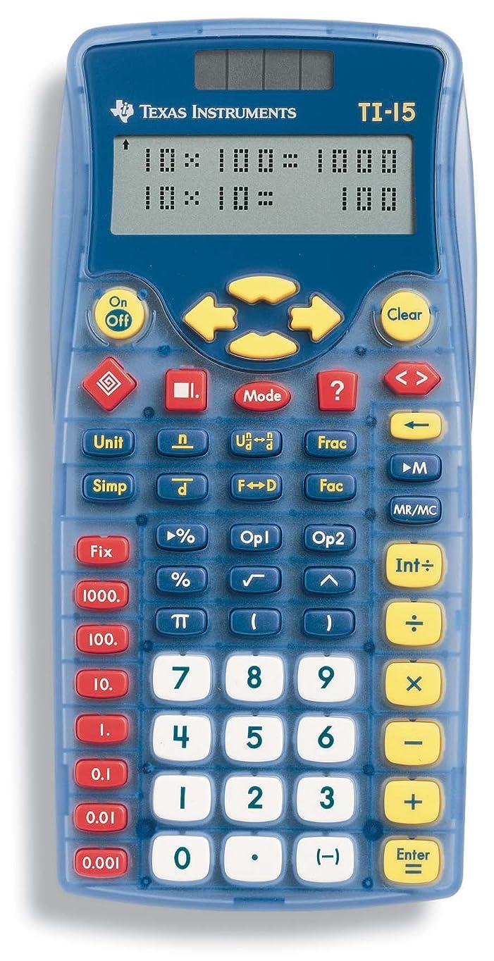 中庭アクティブ六分儀TI 15 School Calculator