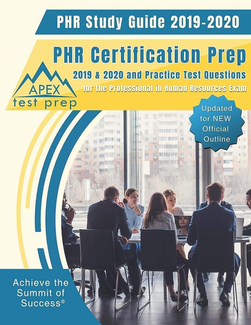 疑いシプリーカップルPHR Study Guide 2019-2020: PHR Certification Prep 2019 & 2020 and Practice Test Questions for the Professional in Human Resources Exam (Updated for NEW Official Outline)