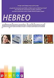 HEBREO - ¡simplemente hablemos! (3434) | Prolog.co.il: ¡La guía de conversación para hablar en hebreo como se habla hoy en Israel! (Spanish Edition)