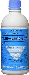 ベルミトール水性乳剤アクア 500ml 業務用殺虫剤 ゴキブリ・ハエ・蚊対策