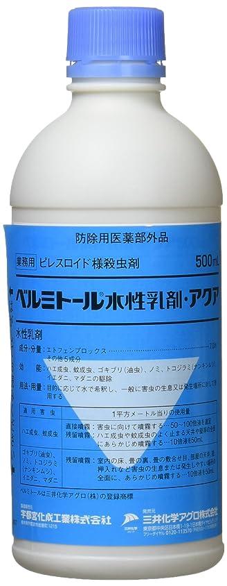 仮定する是正する怖がらせるベルミトール水性乳剤アクア 500ml 業務用殺虫剤 ゴキブリ?ハエ?蚊対策