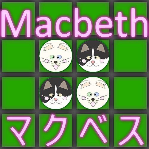 CatBalls DE Macbeth