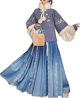 فستان Hanfu Retro Fairy Dress Up Costume Carnival للنساء من ماركة حانفو زي تقليدي مناسب كهدية (اللون: أرجواني، المقاس: كبير)