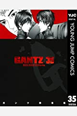 GANTZ 35 (ヤングジャンプコミックスDIGITAL) Kindle版