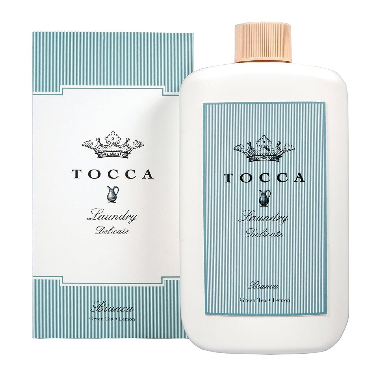 士気藤色ホットトッカ(TOCCA) ランドリーデリケート ビアンカの香り 235ml (デリケート素材用洗剤 洗濯用合成洗剤 シトラスとグリーンティー、ローズが絶妙に溶け合ったほのかに甘さ漂うフレッシュな香り)