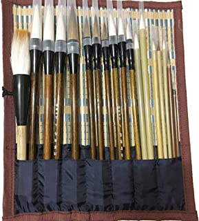 Claborate-Style Painting Writing Brush Watercolor Chinese Calligraphy Brush Set Kanji Japanese Sumi Painting Drawing Brush...