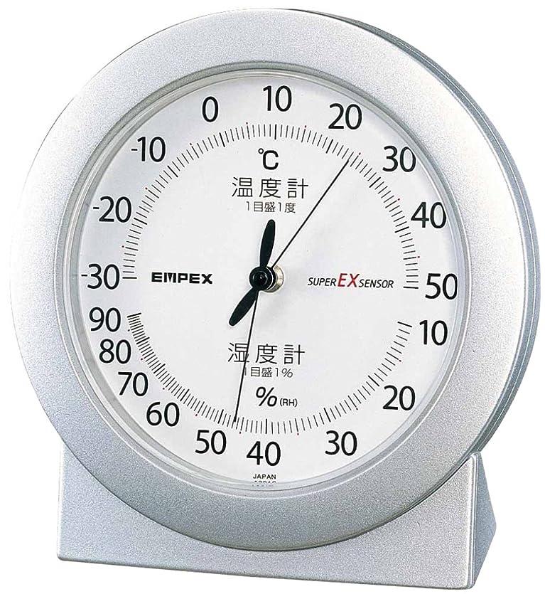 近所のシャックル退屈させるエンペックス気象計 温度湿度計 スーパーEX 温湿度計 置き用 日本製 シャインシルバー EX-2767