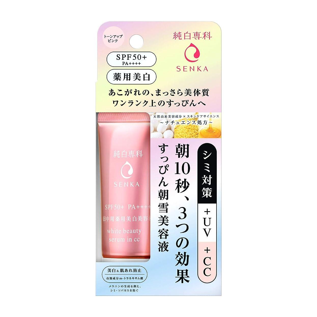 ヨーグルト引用現代の純白専科 すっぴん朝雪美容液 (医薬部外品) 40g