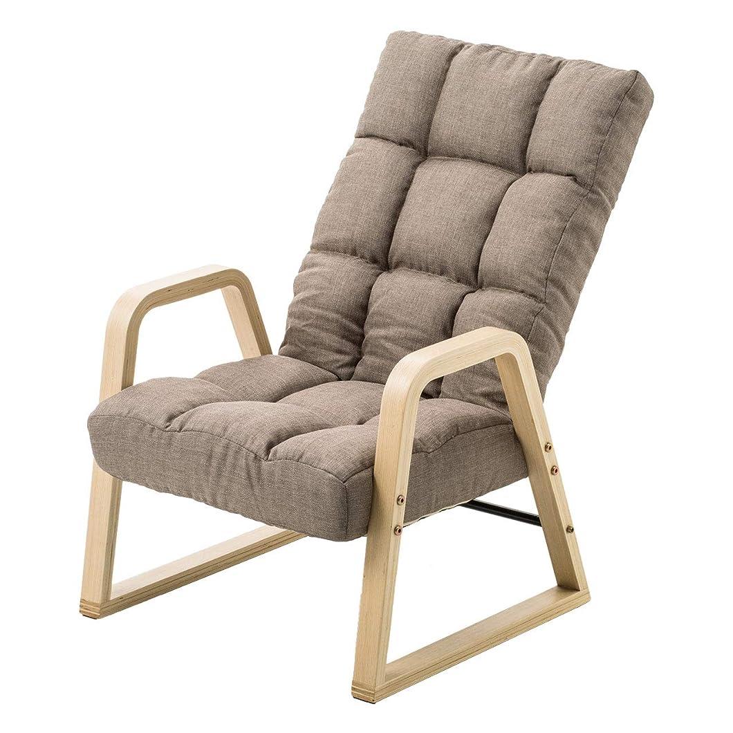悪性腫瘍貼り直すおじさんサンワダイレクト 高座椅子 低い椅子 6段階リクライニング 肘掛け 背もたれ 折りたたみ 150-SNCH022