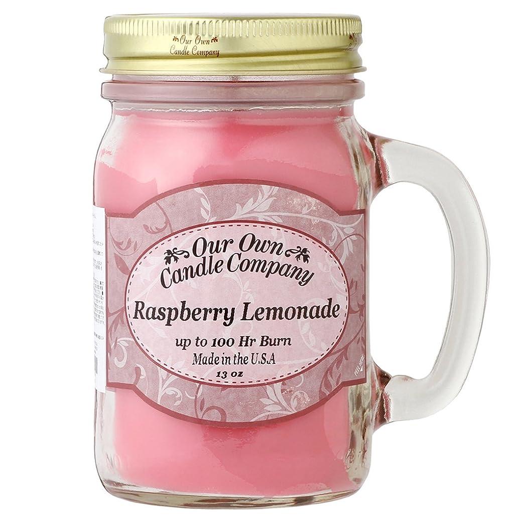 曲残基どちらもOur Own Candle Company メイソンジャーキャンドル ラージサイズ ラズベリーレモネード OU100096