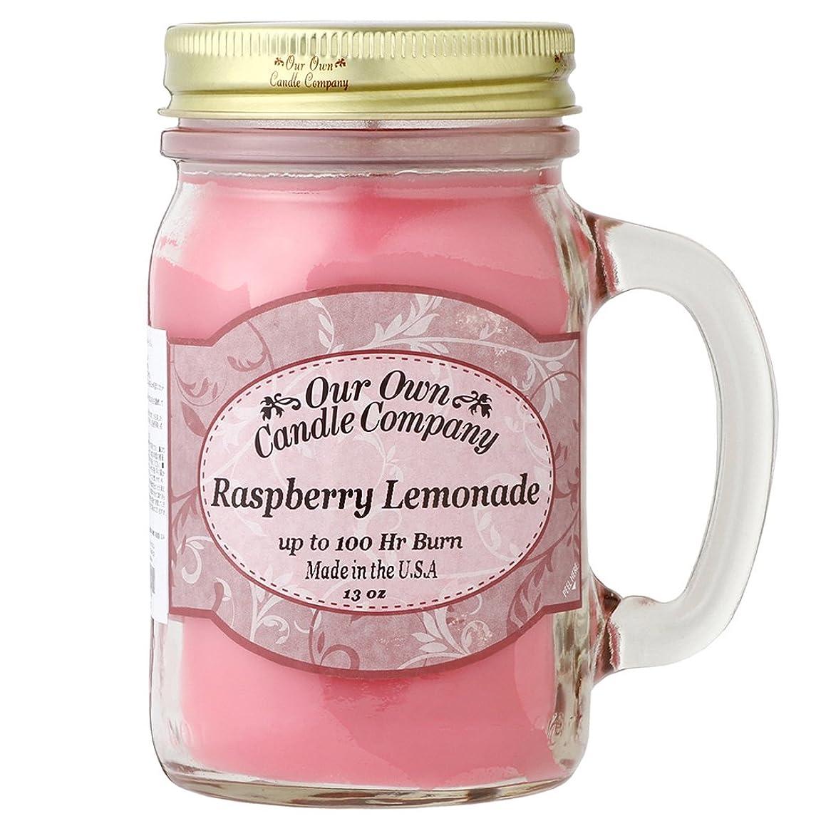 真面目な生き残ります茎Our Own Candle Company メイソンジャーキャンドル ラージサイズ ラズベリーレモネード OU100096