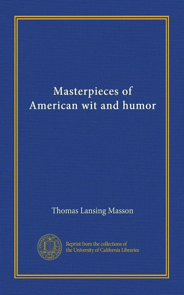 昨日電話をかける雪だるまMasterpieces of American wit and humor (v.4)