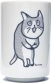 「これからしかられるネコ」陶器ゆのみ