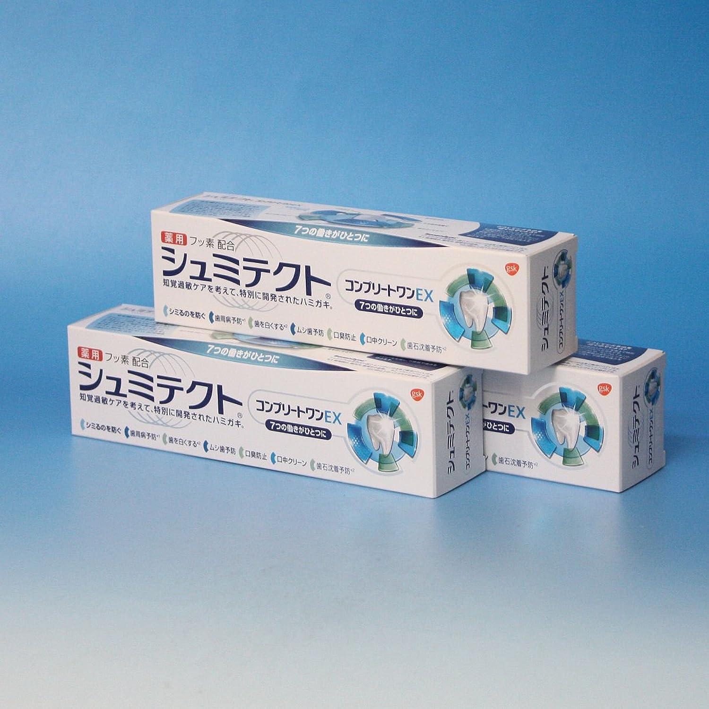 マンハッタン義務づける期待する【アース製薬】シュミテクトコンプリートワンEX 90g ×3個セット