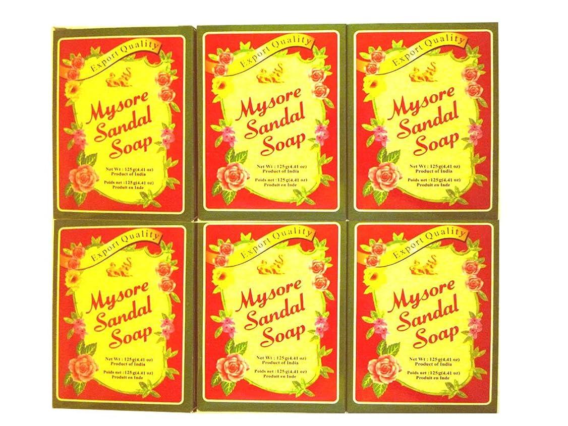 南西白雪姫冷蔵庫高純度白檀油配合 マイソール サンダルソープ 125g 6個SET