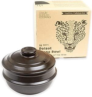Tiger Dolsot Korean Stone Bowl with Lid (No Trivet) (Size 4)