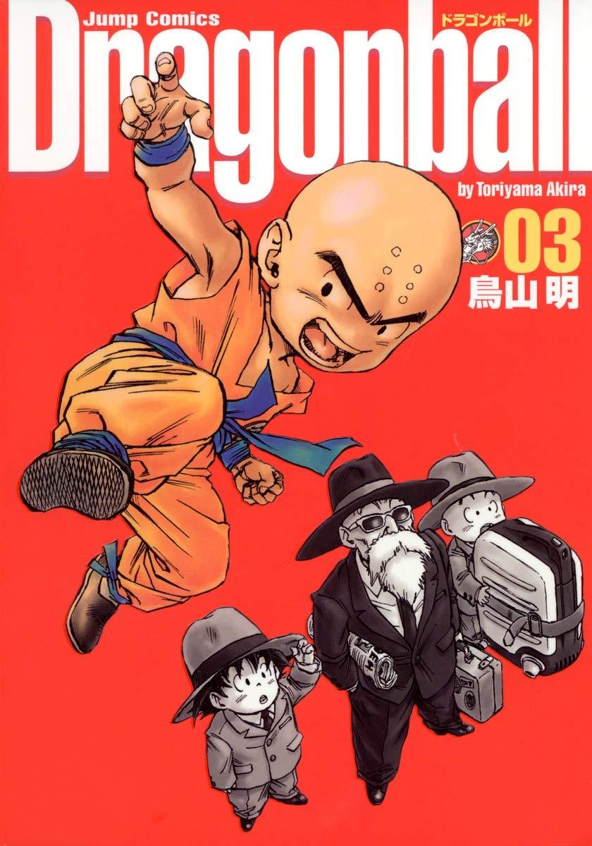 Dragonball (Perfect version) Vol. 3 (Dragon Ball (Kanzen ban)) (in Japanese)