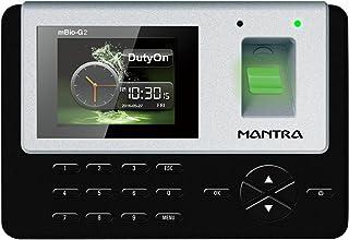 MANTRA mBIO-G2 BioMetric Access Control (Black/Silver)
