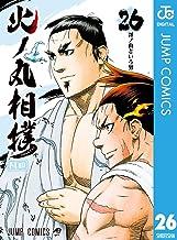 表紙: 火ノ丸相撲 26 (ジャンプコミックスDIGITAL) | 川田