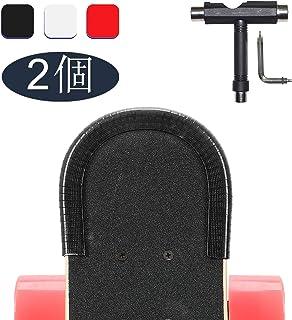 SUNMON スケボーツール、T-tool 、スケートボード保護ゴム(2本)ーセットが、とがあらゆる種類のにも適用スケボー/スケボー ロングボード/電動スケートボー(3色を)