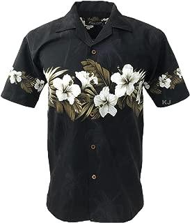 Tropical Luau Beach Hibiscus Band Floral Print Men's Hawaiian Aloha Shirt