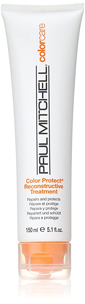 領域特異な神秘的なColor Protect Reconstructive Treatment