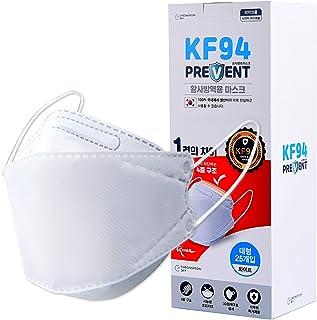【ハロウィン 10%OFF】【カラーマスク 25枚 15%OFF】Prevent KF94マスク 韓国製 4層構造フィルター 個包装 防塵 ダイヤモンド 柳葉型マスク 男女兼用 息がしやすい