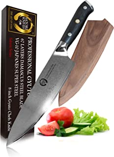 Koto Satori, 8 inch Professional Gyutou Chef's Knife - 67 Layers Damascus blade, Japanese VG-10 Stainless Steel Chef Knife, magnetic saya wood sheath, G-10 Handle, Full Tang, Gift Packaging