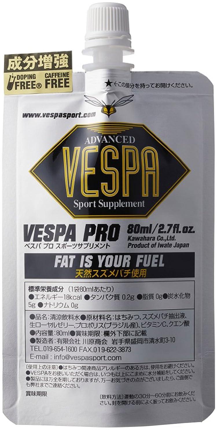 ファシズムオートメーションしたがってVESPA SPORTS(ヴェスパスポーツ) VESPA PRO 80ml