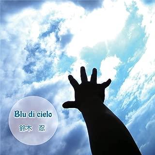 Best blu di cielo Reviews