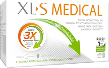 XLS 2 PACK – Medical Fat Binder Tablets Weight Loss Aid – 2 Month Supply Pack 360 Tablets Estimated Price : £ 89,99