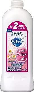 キュキュットハンドマイルド カモミールの香り 詰替 370ml