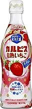 「カルピス」完熟いちご 希釈用 470ml
